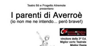 I parenti di Averroè
