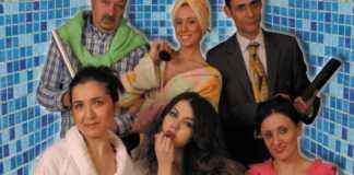quattro donne e un bagno