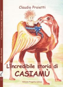 Casiamù (fronte)