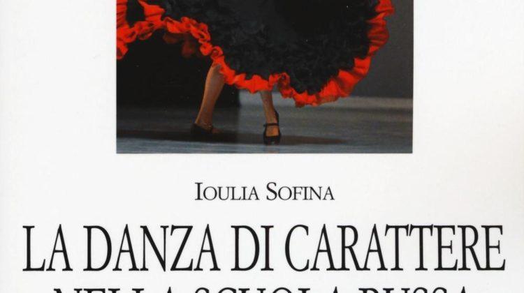 Ioulia Sofina